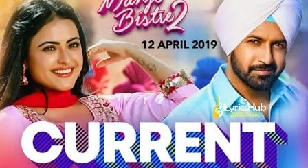 Current Lyrics - Gippy Grewal | Manje Bistre 2