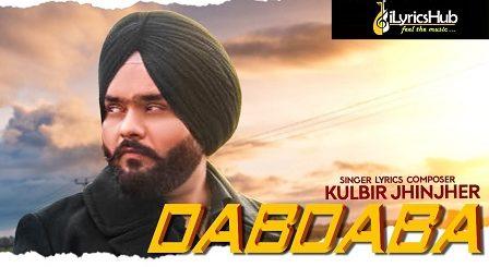 Dabdaba Lyrics - Kulbir Jhinjer