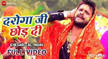 Daroga Ji Chod Di Lyrics - Khesari Lal Yadav
