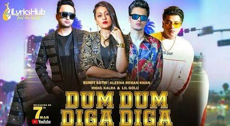 Dum Dum Diga Diga Lyrics - Aleena Rehan Khan