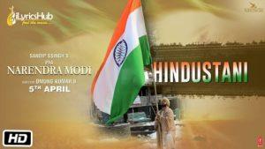 Hindustani Lyrics - PM Narendra Modi