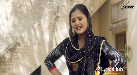 Juteeyan Ki Jodi Lyrics - Masoom Sharma