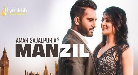 Manzil Lyrics - Amar Sajalpuria
