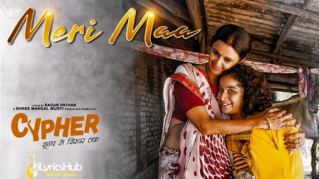 Meri Maa Lyrics - Cypher | Sonu Nigam