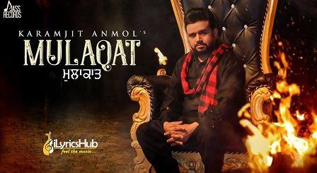 Mulaqat Lyrics - Karamjit Anmol