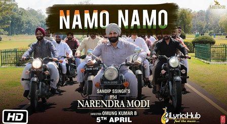 Namo Namo Lyrics - PM Narendra Modi