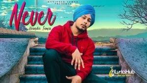 Never Lyrics - Harinder Samra