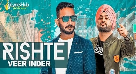 Rishte Lyrics - Veer Inder