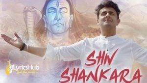 Shiv Shankara Lyrics - Sonu Nigam