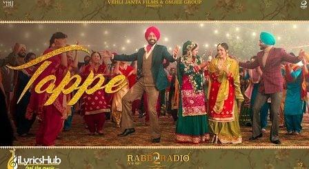Tappe Lyrics - Ranjit Bawa, Gurlez Akhtar