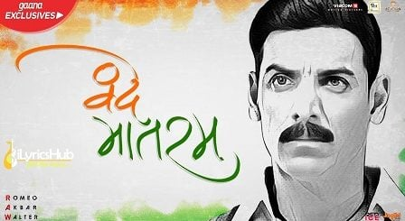 Vande Mataram Lyrics - Raw | Sonu Nigam