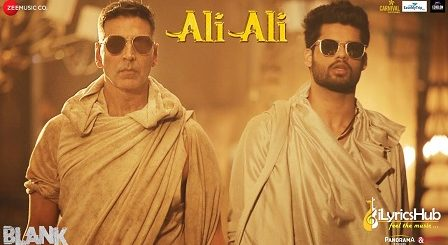 Ali Ali Lyrics Blank Arko B Praak