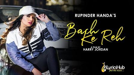 Bach ke Reh Lyrics Rupinder Handa | MD KD