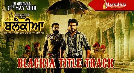 Blackia Lyrics Himmat Sandhu | Title Track