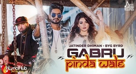 Gabru Pinda Wale Lyrics - Jatinder Dhiman