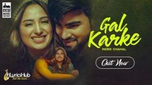 Gal Karke Lyrics by Inder Chahal