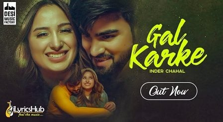 Gal Karke Lyrics by Inder Chahal