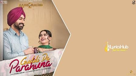 Guddi Da Parahuna Lyrics - Kulbir Jhinjer