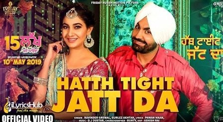 Hatth Tight Jatt Da Lyrics Gurlez Akhtar, Ravinder Grewal