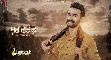 Khuh De Daddu Lyrics Hardeep Grewal