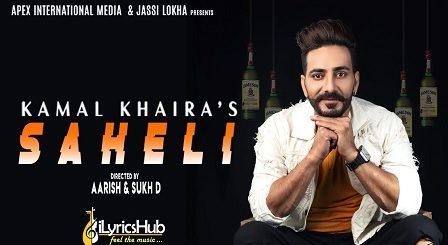 Saheli Lyrics by Kamal Khaira