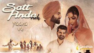 Satt Pinda Vich Lyrics - Mannat Noor