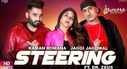 Steering Lyrics - Jaggi Jagowal, Raman Romana