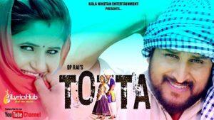 Totta Lyrics - Boota Singh, Kavita Shobu Manjeet Panchal