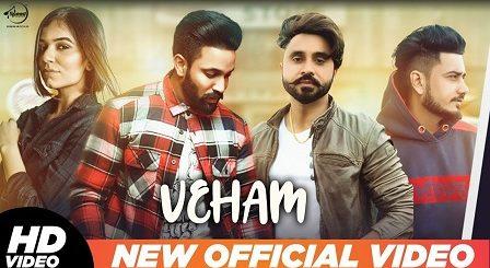 Veham Lyrics - Dilpreet Dhillon, Aamber Dhillon