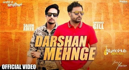 Darshan Mehnge Lyrics Amrinder Gill, Sajjan Adeeb