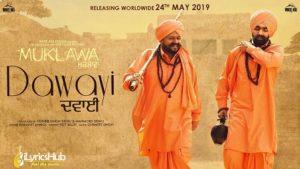 Dawayi Lyrics Karamjit Anmol