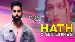 Hath Diyan Leekan Lyrics Parmish Verma