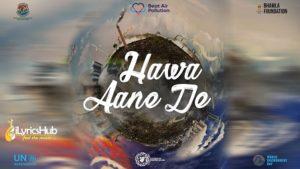 Hawa Aane De Lyrics - Shaan, Shankar Mahadevan