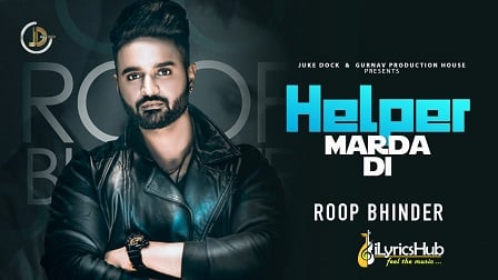 Helper Marda Di Lyrics Roop Bhinder