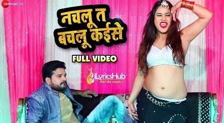Nachlu Toh Bachlu Kaise Lyrics Ritesh Pandey