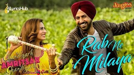 Rab Ne Milaya Lyrics - Kamal Khan   Gippy Grewal