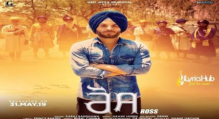 Ross Lyrics Karaj Randhawa