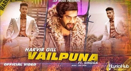 Vailpuna Lyrics Harvir Gill