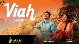 Viah Lyrics G Sandhu