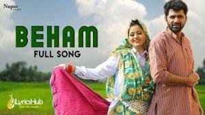 Beham Lyrics Raju Punjabi, Sushila Takhar