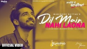 Dil Main Nahi Laona Lyrics - Maninder Buttar