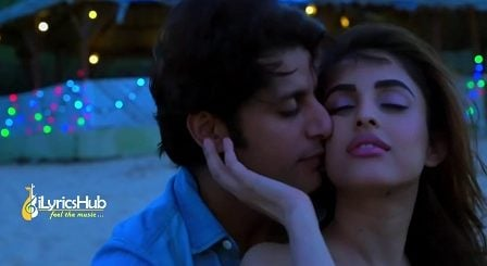 Humne Rait Pe Lyrics - Tony Kakkar, Neha Kakkar