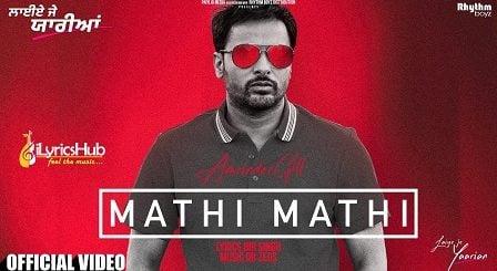 Mathi Mathi Lyrics Amrinder Gill