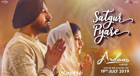 Satgur Pyare Lyrics Sunidhi Chauhan