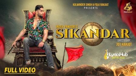 Sikandar Lyrics Inder Pandori