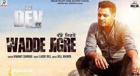 Wadde Jigre Lyrics Himmat Sandhu | Dsp Dev