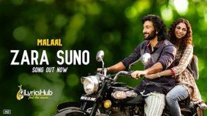 Zara Suno Lyrics Malaal | Rutvik Talashilkar, Aanandi Joshi