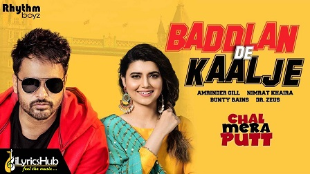 Baddlan De Kaalje Lyrics Amrinder Gill, Nimrat Khaira