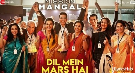 Dil Mein Mars Hai Lyrics Mission Mangal