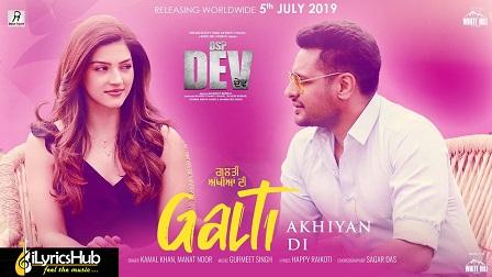 Galti Akhiyan Di Lyrics Kamal Khan, Mannat Noor